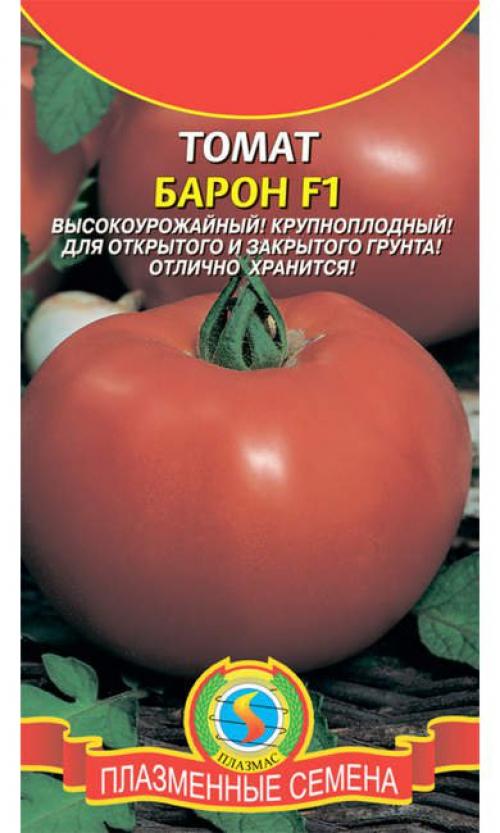 Семена томатов Барон