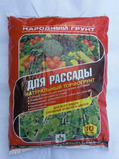 Грунт для овощей и цветочной рассады