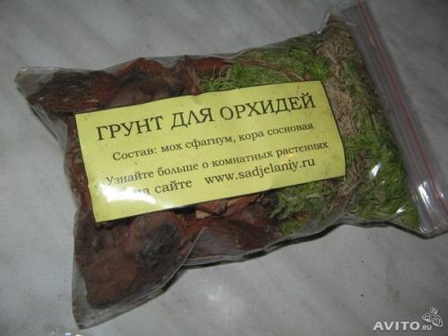 Набор смешанного грунта для орхидей